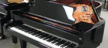 Schimmel Konzert được nâng cấp 2013.
