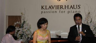 Thưởng thức nhạc cổ điển tại Klavierhaus